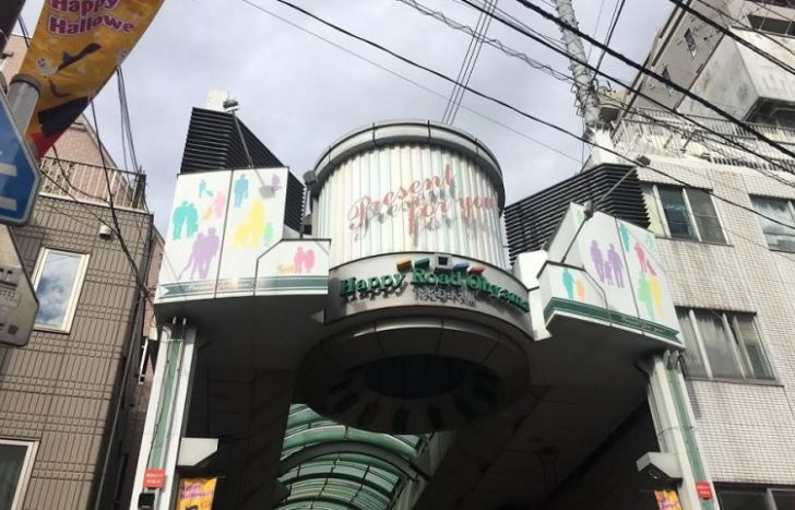 ハッピーロード大山商店街入口