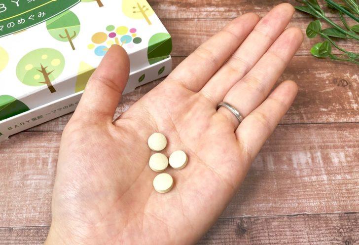 BABY葉酸を開封したイメージ
